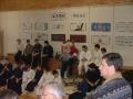 judo20