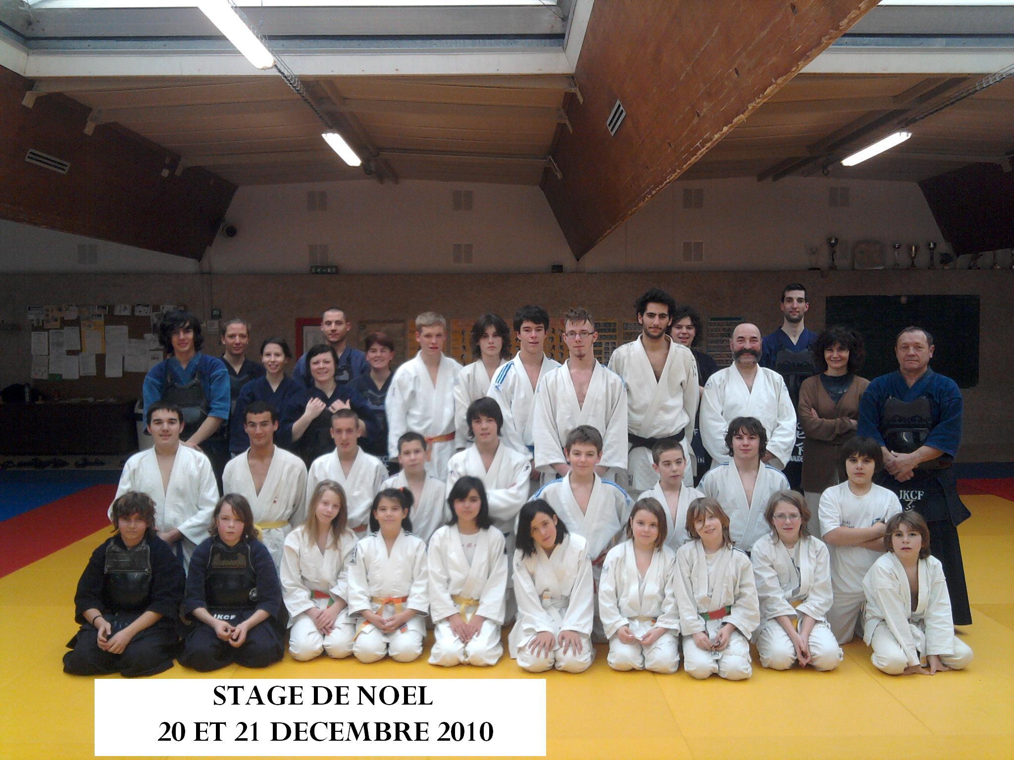 STAGE DE NOEL 2010